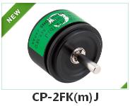 MIDORI導電塑料角度傳感器CP-2FK(m)J