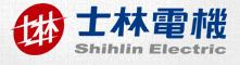 SHIHLIN士林,台湾SHIHLIN士林变频器,人机界面,伺服电机,可程式控制器