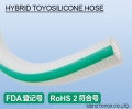 TOYOX HYBRID TOYOSILICONE HOSE( 食品級膠管、硅橡膠軟管 )