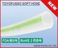 TOYOX工業膠管TOYOFUSSO SOFT HOSE( 化妝品用、食品用 )