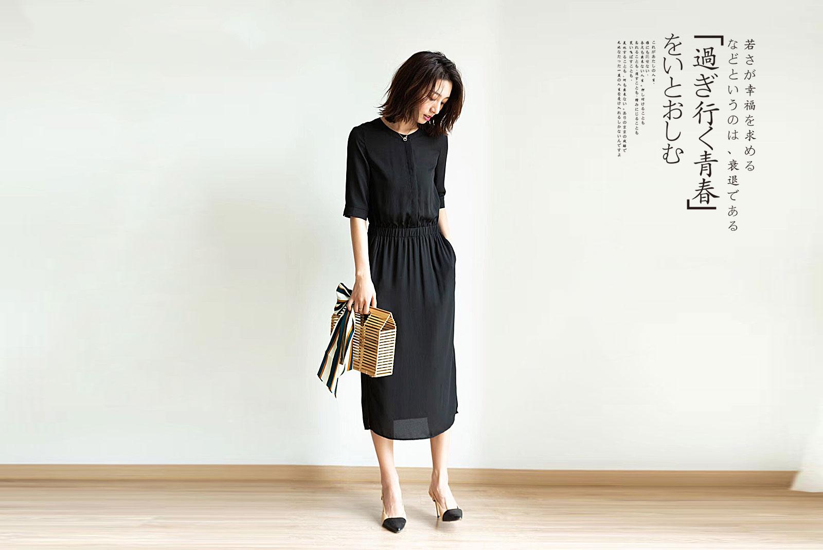 日系简约气质女装
