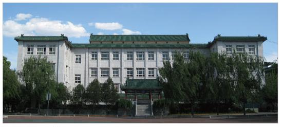 北京第二十中学