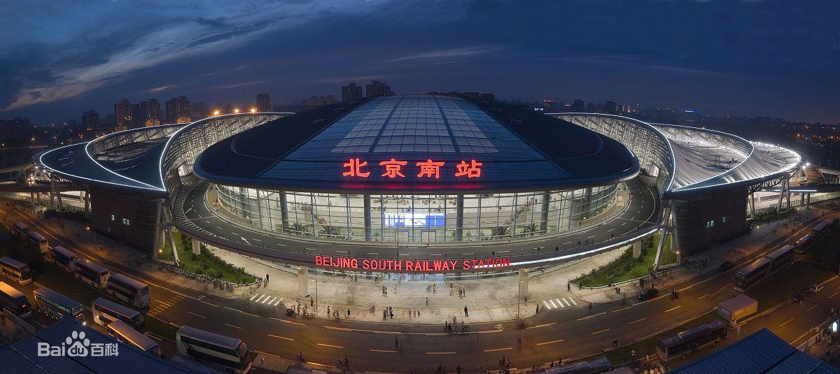 西奥科技北京南站车位引导系统助力2020年春运