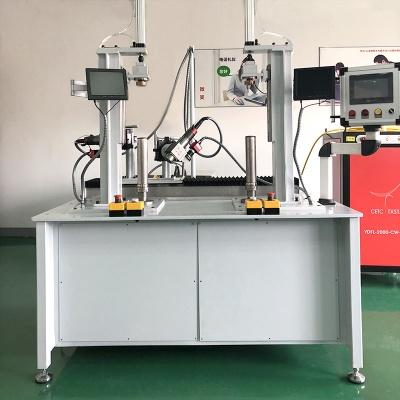 雙光路濾筒焊接機