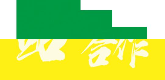 """廣東唯一一個五線城市,被稱為""""..."""