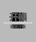 鍥剧墖灞曠ず
