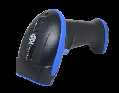 一维有线激光扫描枪S-207T+