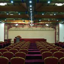 龙泉阁会议室