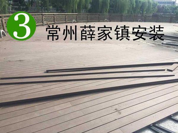 常州薛家镇工程