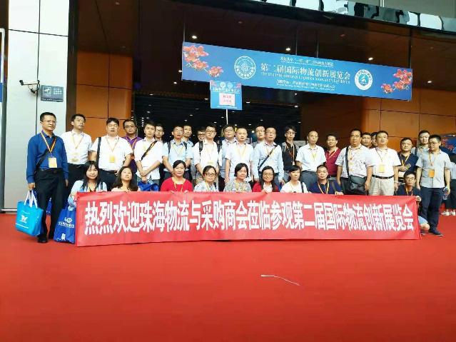 中国前沿发展讨论会