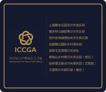 C:\Users\thegolfmatrix\Documents\WeChat Files\wlj_324\FileStorage\Temp\8219985bb7ad86d056140c0df6a2b64f