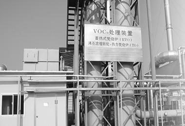 上海东阳油墨制造有限公司