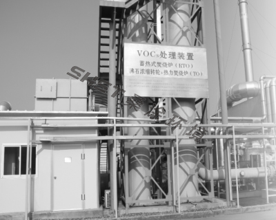上海东洋油墨制造有限公司