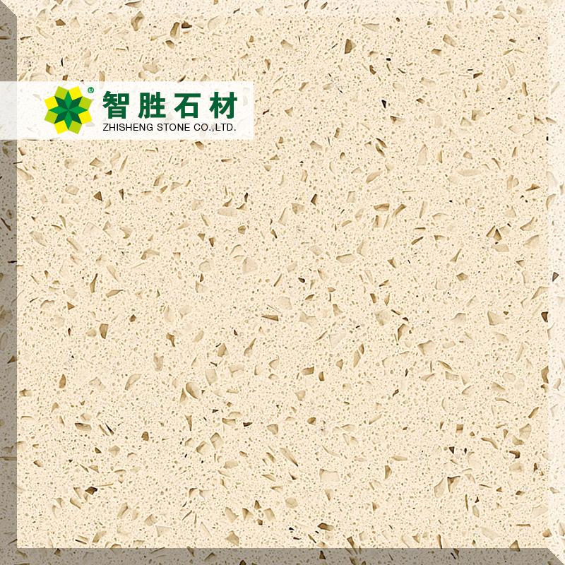 DH新米黄钻-DH8103