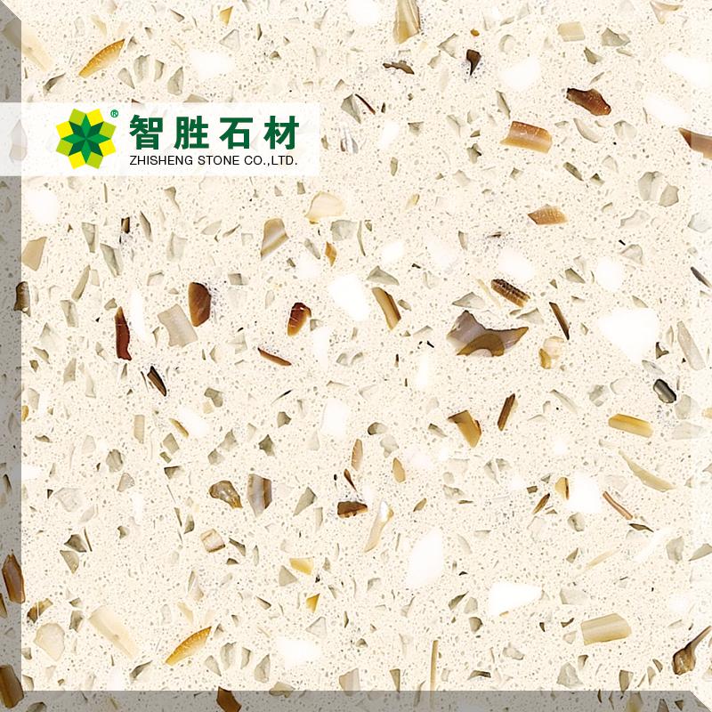 DH瓷米金彩贝-DH8202