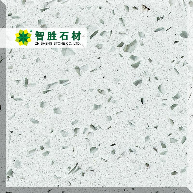 DH新浅蓝星-DH8109