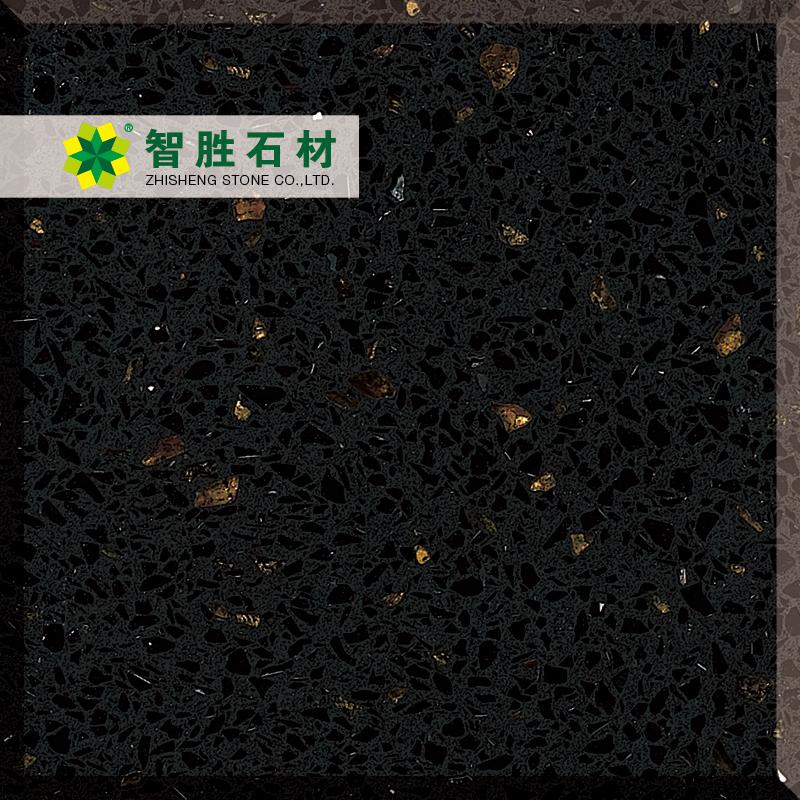 SY金沙黑-SY8901