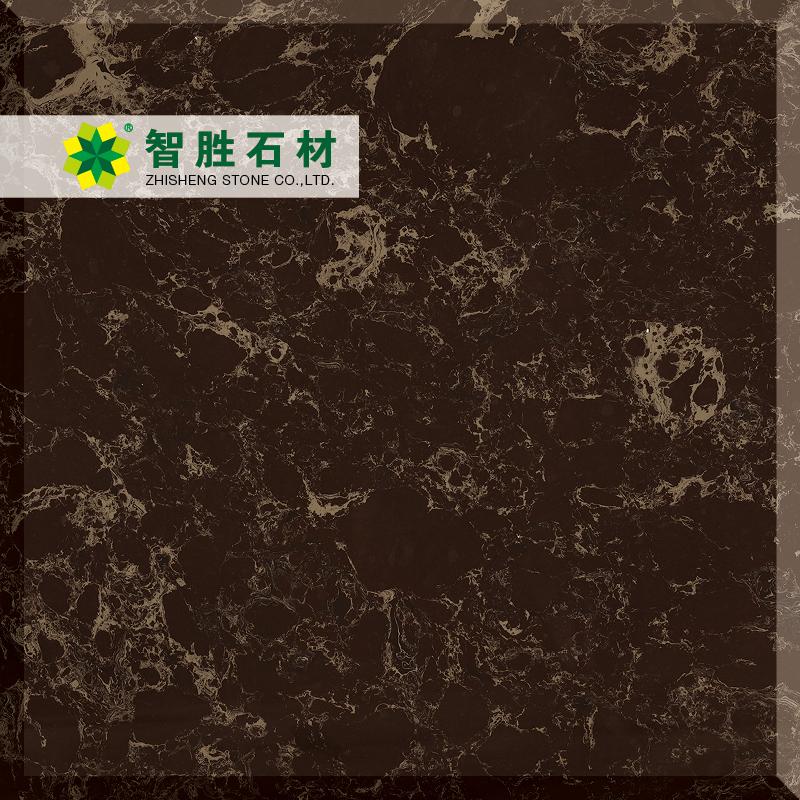 深啡网-YB00550