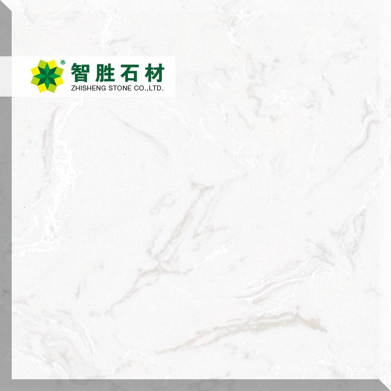 芙蓉白玉,ZS00456