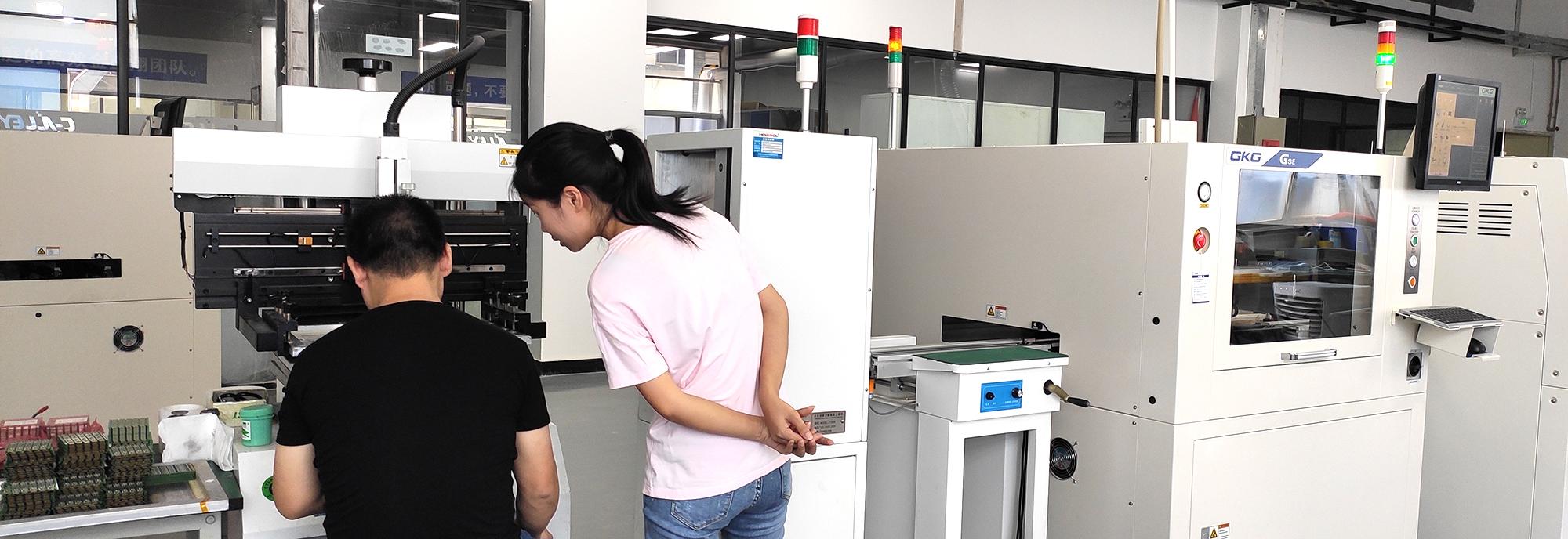 微型上板机全自动上下板机锡膏印刷机