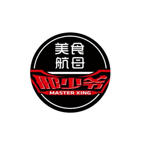 少爷服务流程_邢少爷-上海弘途建筑装饰设计有限公司