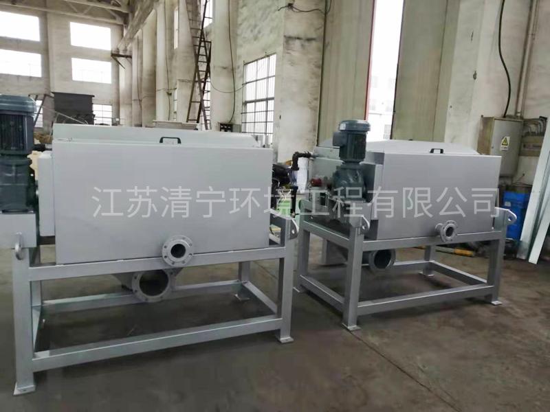 磁混凝沉淀技术的基本原理和优点
