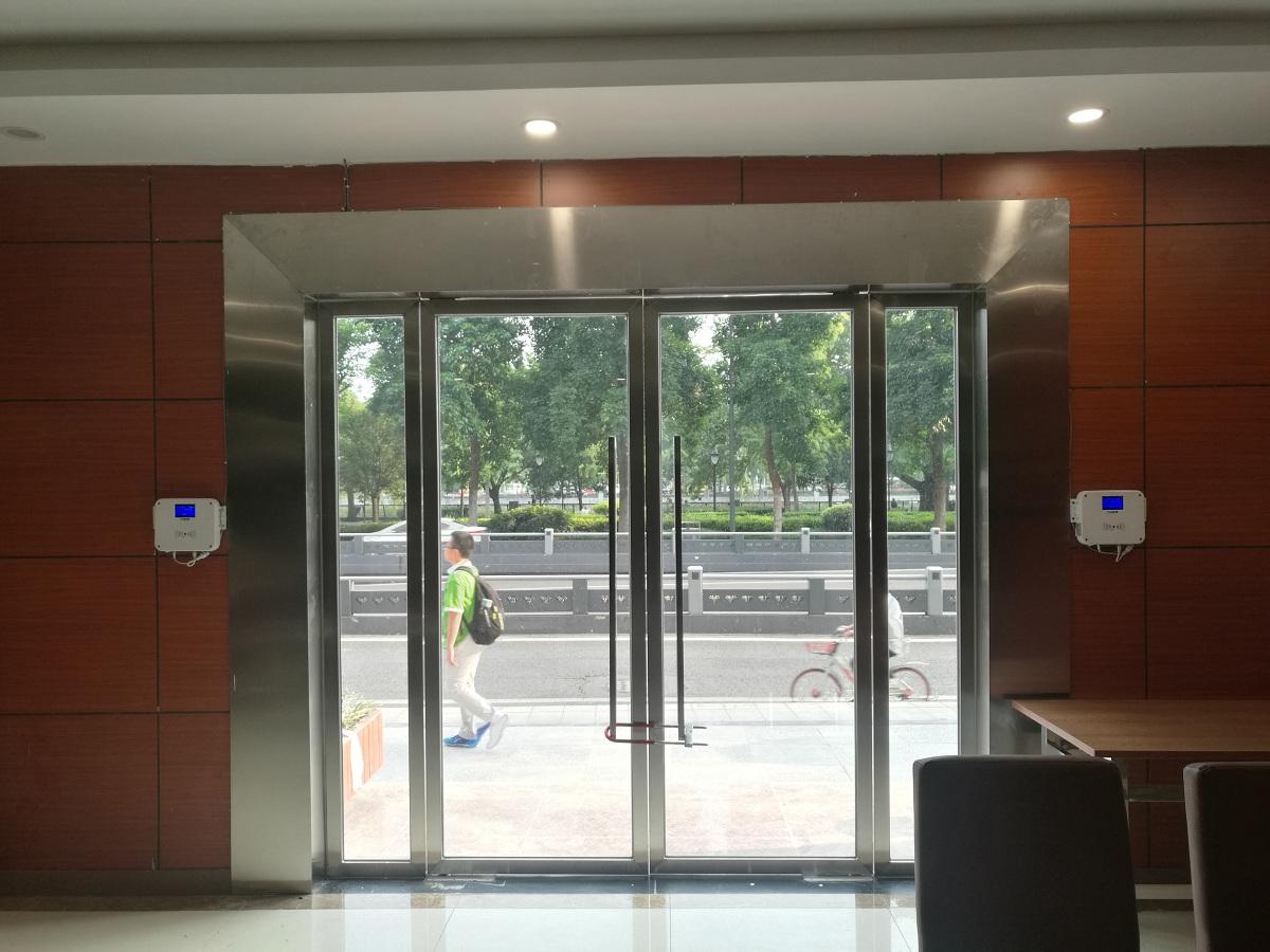 四川省监狱管理局单位食堂一卡通