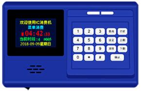 蓉卡通挂式智能语音中文食堂刷卡机操作面