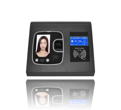 人脸_指纹_刷卡一体消费机