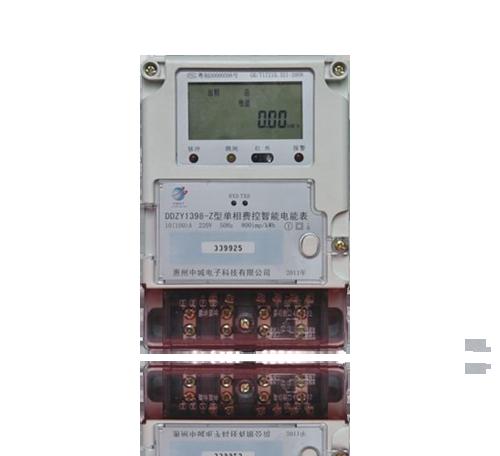 智能卡电控电表