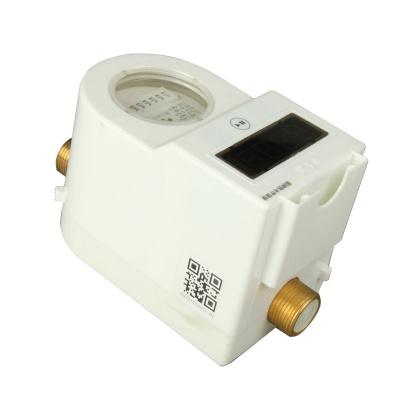 微信支付水控机
