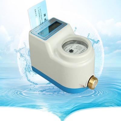 脱网水控设备