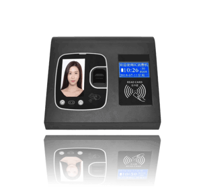 人脸指纹刷卡一体消费机-蓉卡通