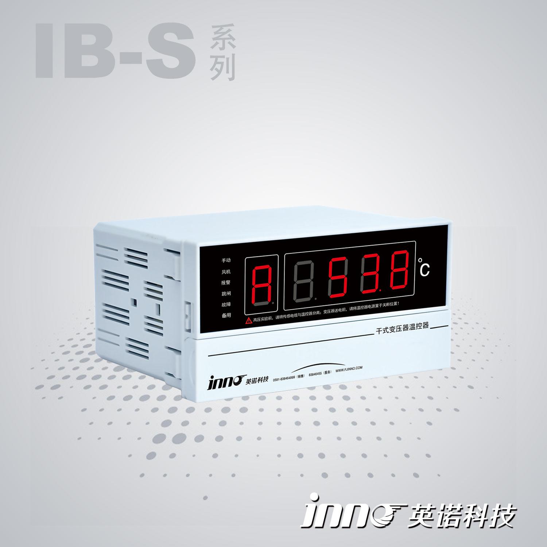 IB-S201系列