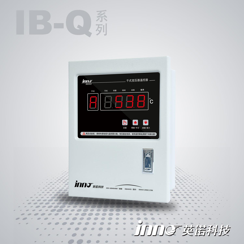 IB-Q201系列