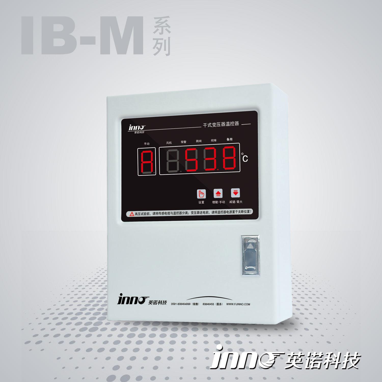 IB-M201系列