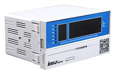 BWDK-S201系列干式变压器温控器