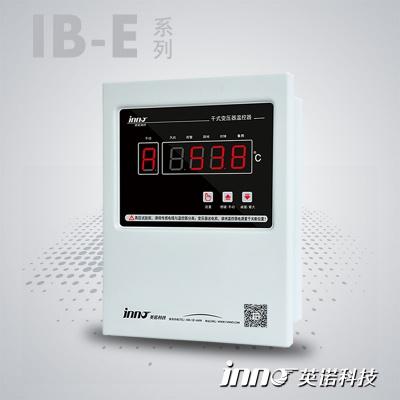 IB-E201系列干式变压器温控器