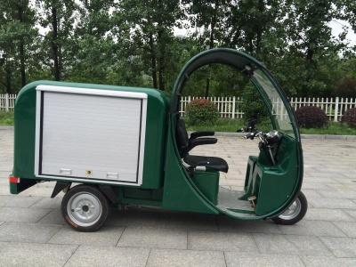 新國標電動三輪車