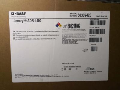 巴斯夫扩链剂 Joncryl? ADR-4400/ ADR-4468