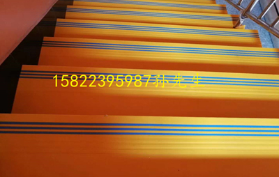 PVC塑胶楼梯