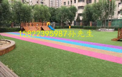 人造草坪地毯