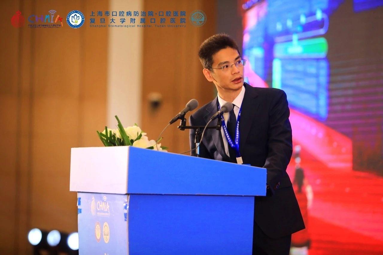 第二屆中國智慧健康醫療大會圓滿落幕