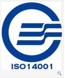 ISO14001適用于哪些組織