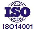 申請ISO14001認證需要哪些資料
