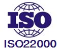 申請ISO22000認證的基本要求