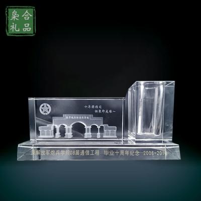 建筑模型摆件