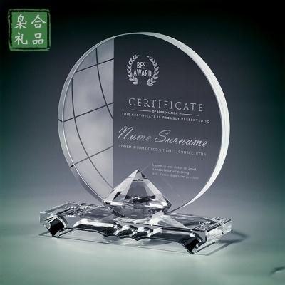 圆形奖牌水晶