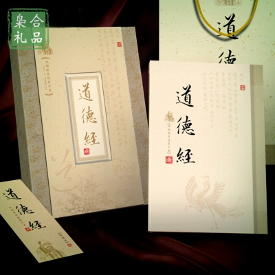 丝绸邮票珍藏书