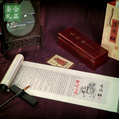 丝绸织锦卷轴画
